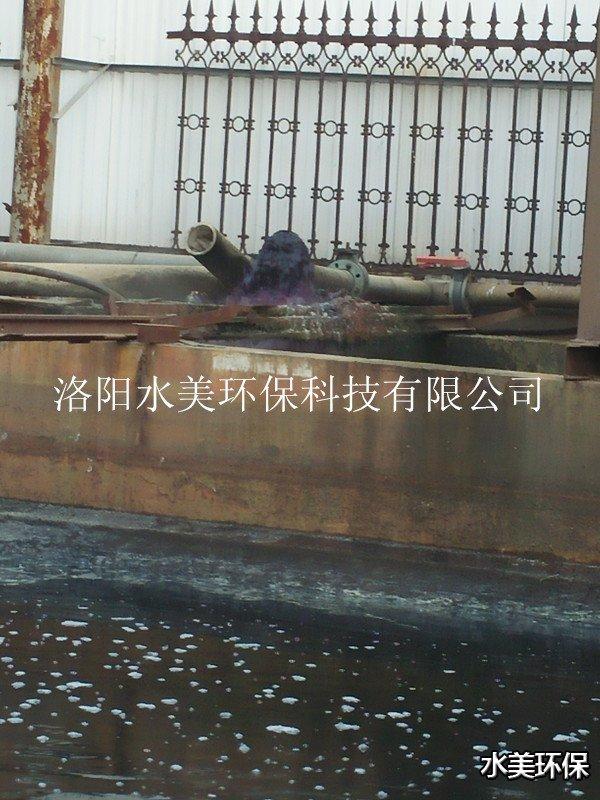 许昌禹州污水处理调价信息找哪家