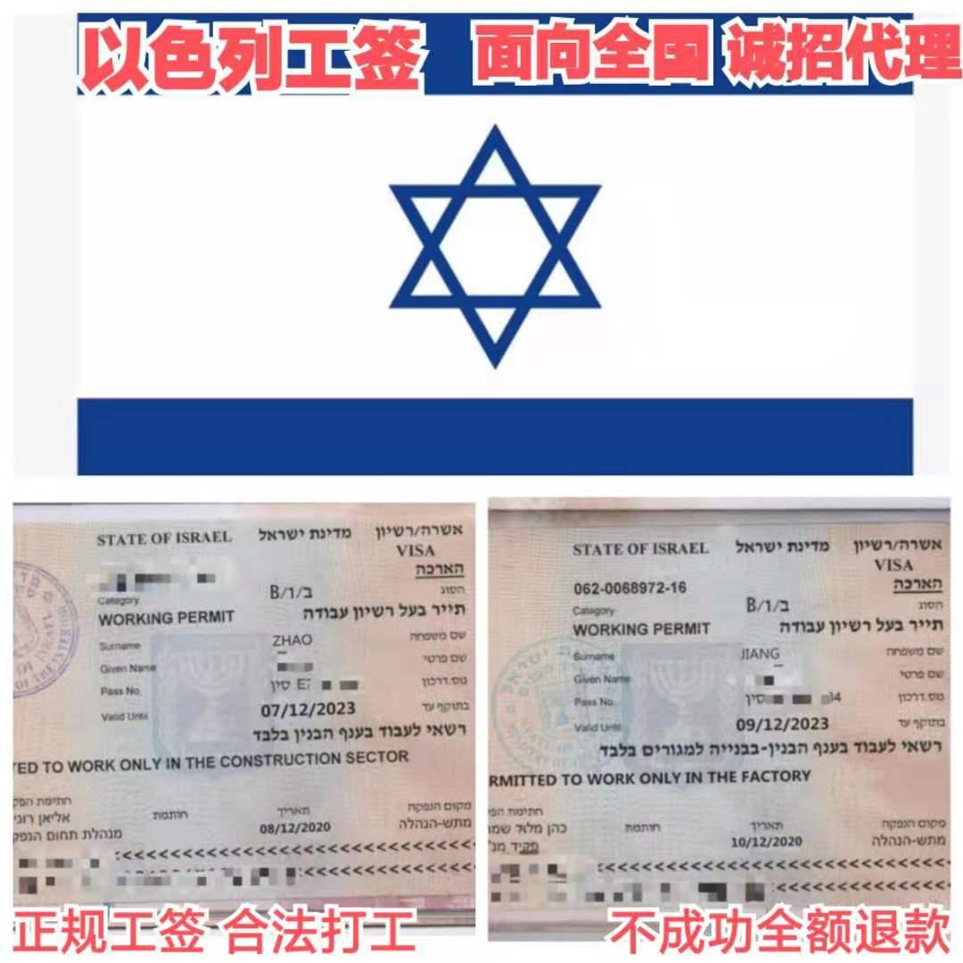 宁夏固原出国劳务一带一路-费用低-出境快-周期短-无语言要求