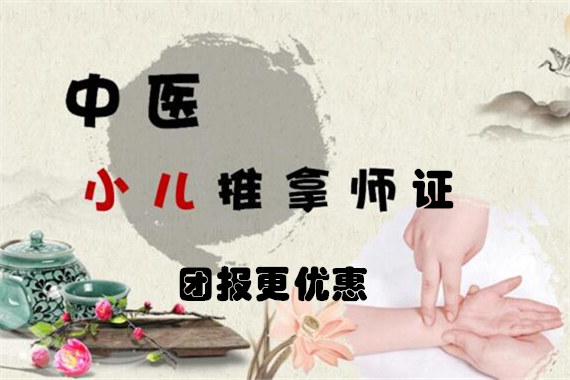 桂林象山护理管理师证书考试指南