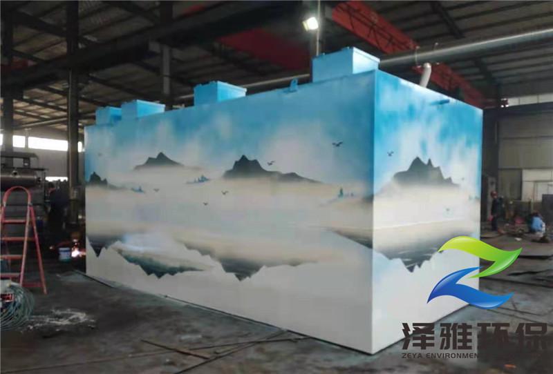 南京市屠宰废水处理设备价格规格食品废水