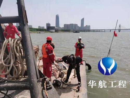 惠州水下施工单位-水下施工队伍