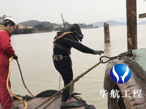 响水潜水员专业水下安装团队