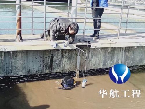 金乡排水管道堵水公司《市政抢修》潜水员公司