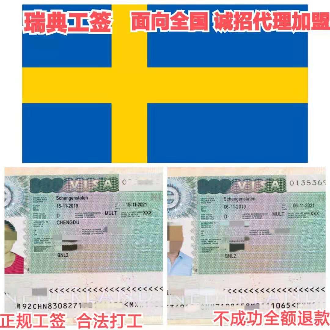 海南三亚出国劳务电视台正规优质项目-工作签证-合法打工-月薪7万