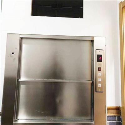 克孜勒苏电动餐梯怎么联系