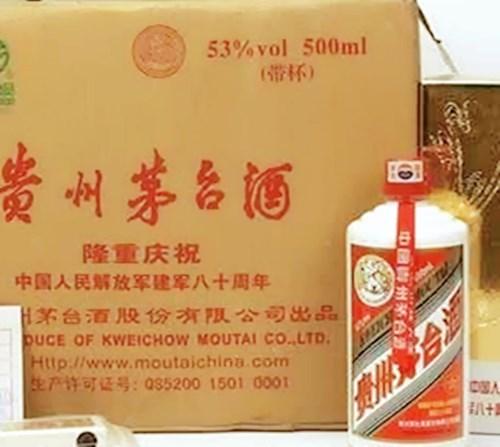 6升茅台酒瓶回收一套6升茅台酒瓶回收价格表