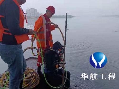 邛崃市水电站闸门水下检修公司欢迎您的询问