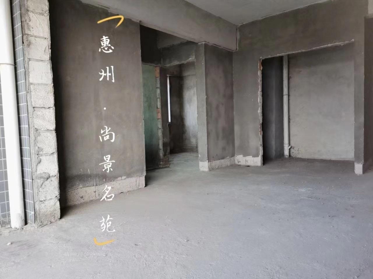 惠阳高新区|必看项目|怎么样|惠阳尚景名苑