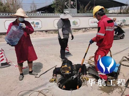 江西省潜水员专业水下安装团队