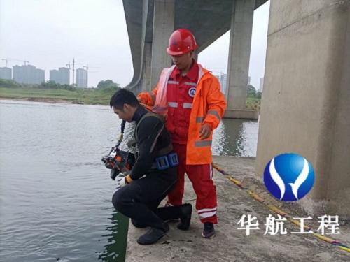 英德潜水员水下检查录像-桥桩水下检查