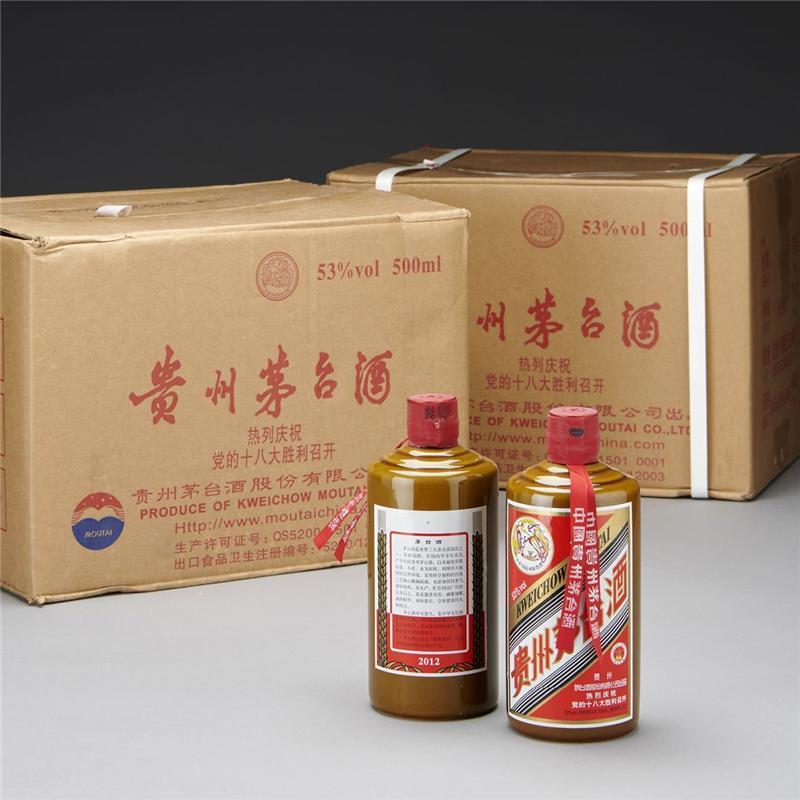 (3升茅台酒瓶回收)茅台酒3升空瓶回收价格表