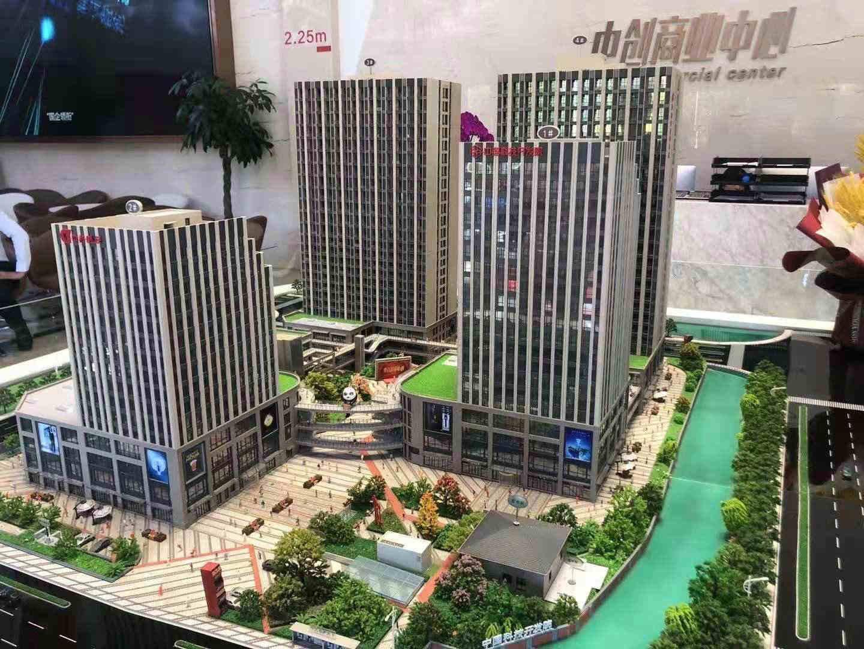 昆山高铁南站中创商业中心售楼处地址、图文解析