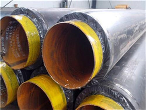 六安市霍山县发泡聚氨酯保温管在线询价