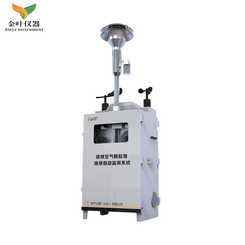 连云港市光反射扬尘污染在线监测台哪家比较好