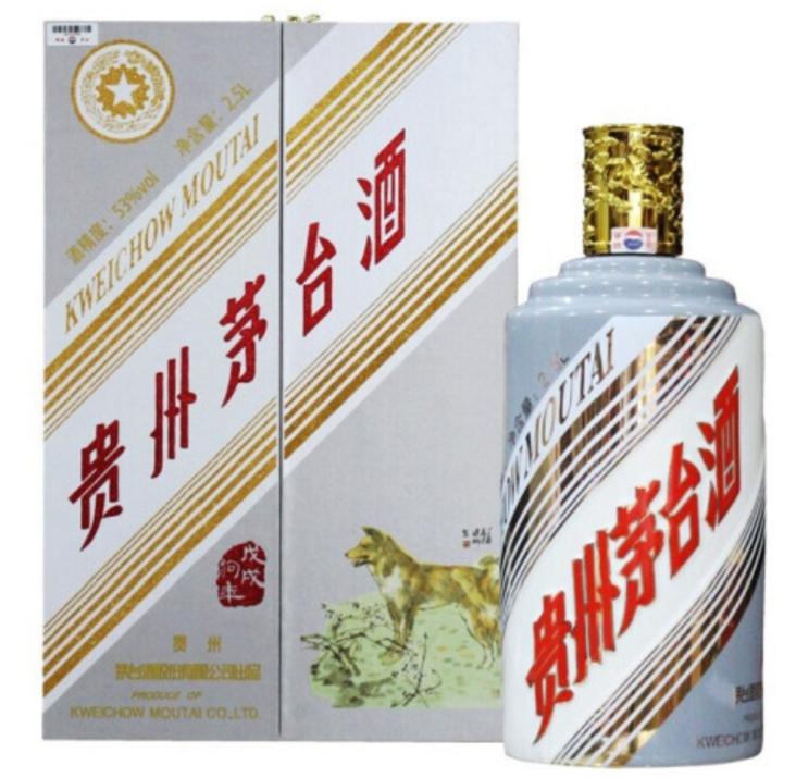 商洛丹凤收购贵州茅台十二生肖虎年空酒瓶