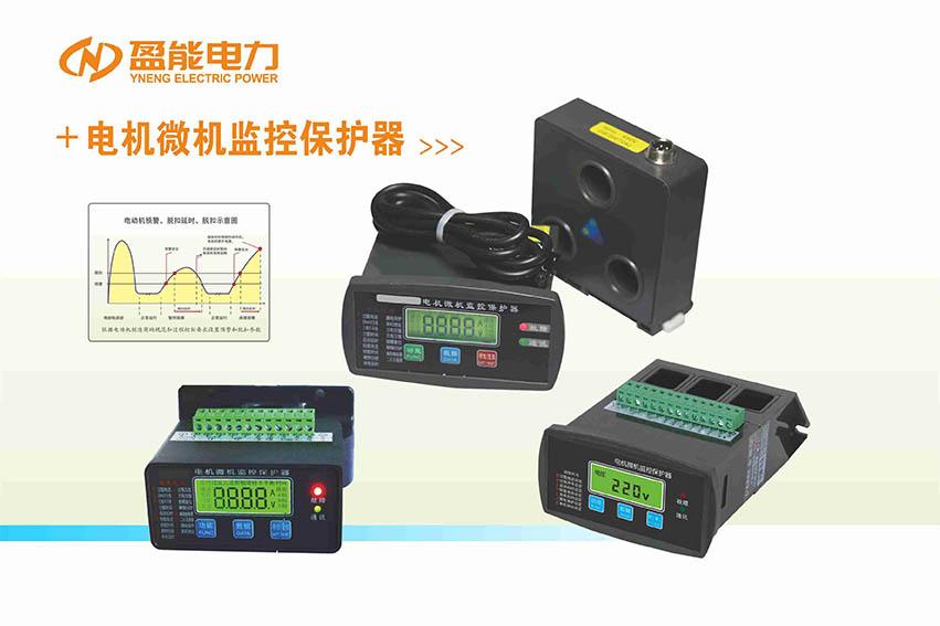 江苏宿迁VS1-12/63025KA真空断路器优质商家