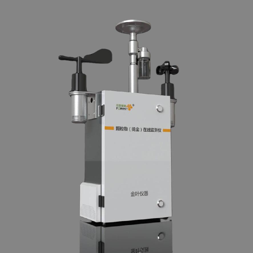 蚌埠市泵吸式扬尘在线实时监测哪个品牌好