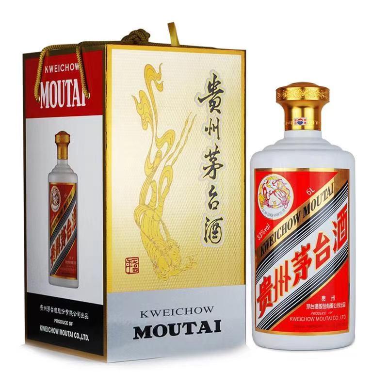 七台河茄子河6斤贵州茅台酒回收