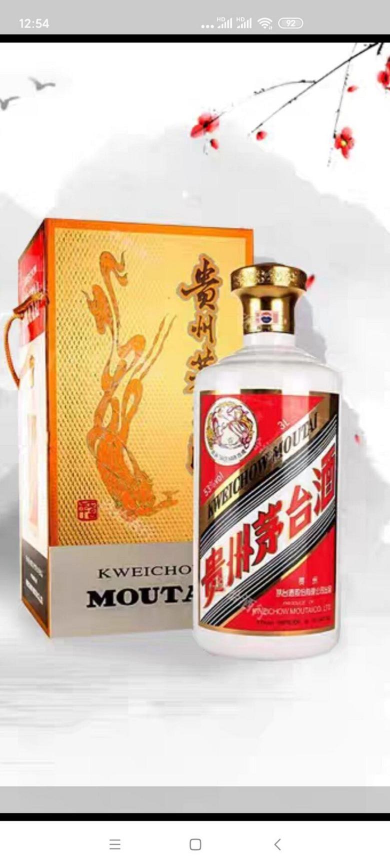 巴音郭楞若羌收购贵州茅台十二生肖鸡年空酒瓶