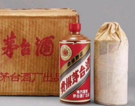 巴中巴州回收3斤茅台酒瓶