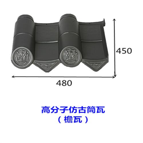 商丘【仿古装饰瓦批发零售】