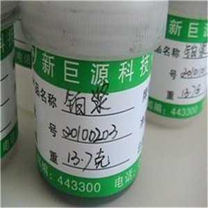 泉州黄金膏回收价格是多少(全国回收)
