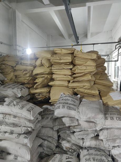 点击查看:汉中洗煤厂1800万阴离子聚丙烯酰胺2021厂家