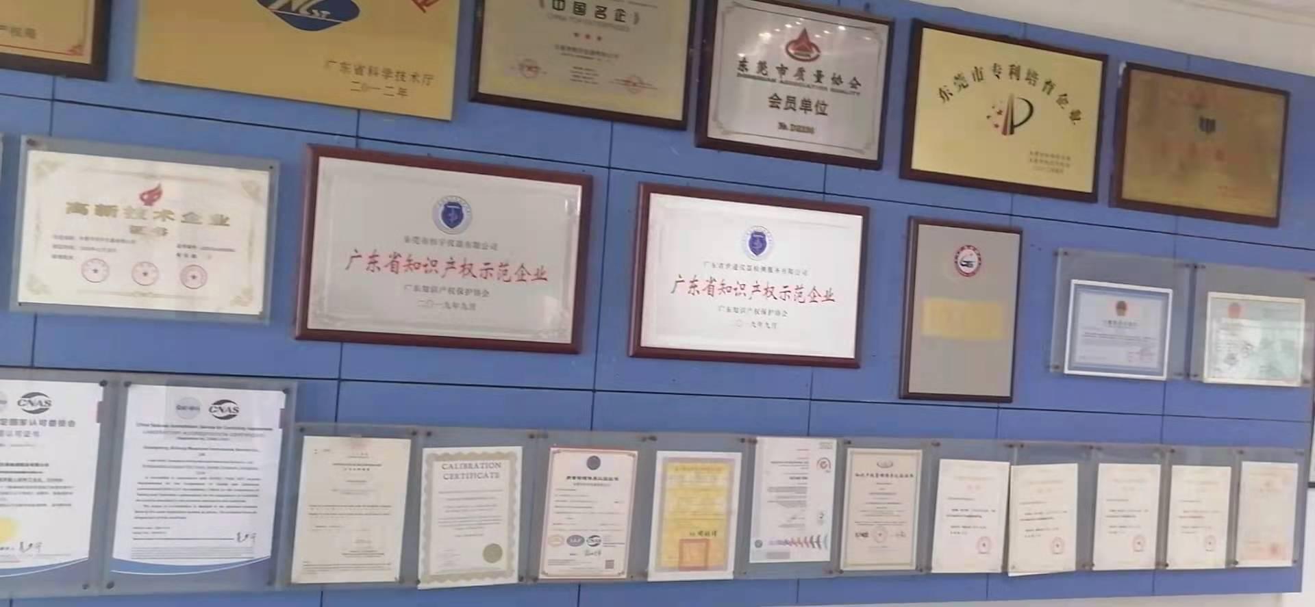 南京市检具计量检测-工程仪器检测