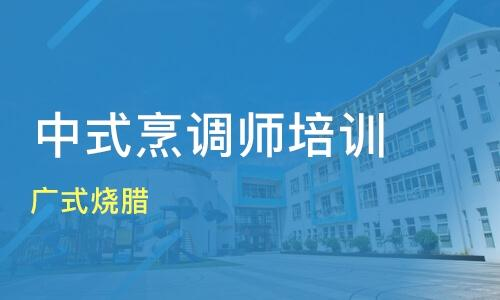 湘潭考西式面点师证要多少考试安排报名费用