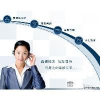 宜昌现代电热水器维修中心——全国统一400客服热线