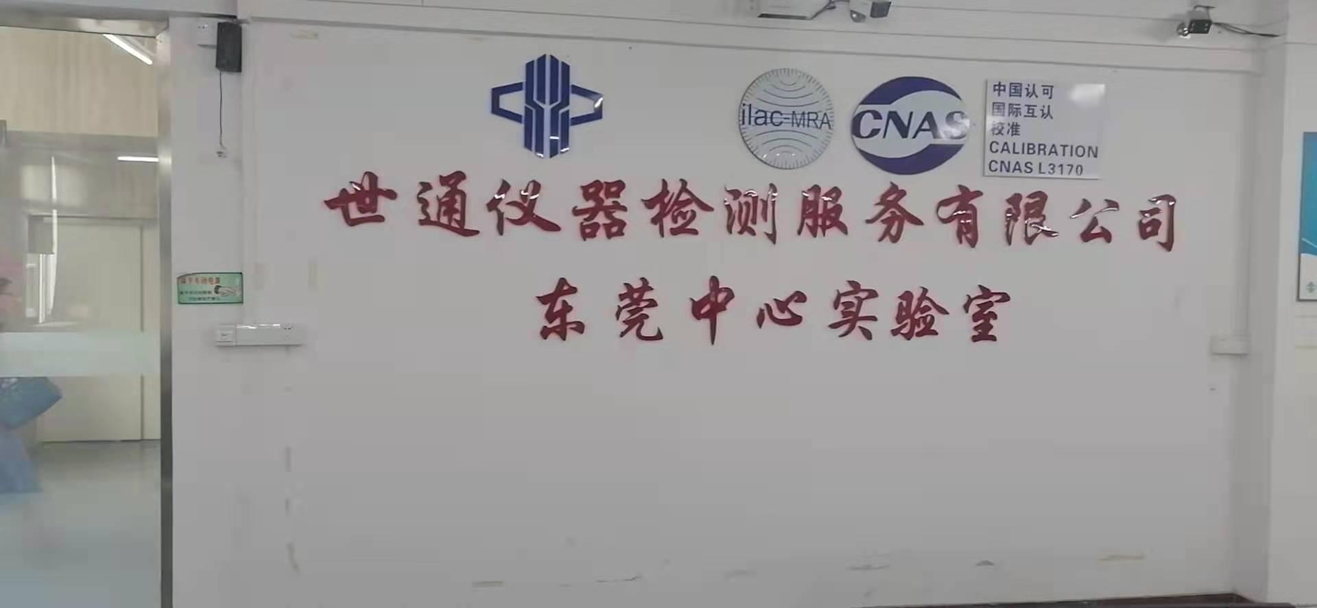 福州市工地设备仪器外校-校正公司