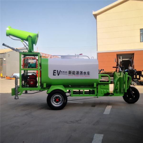 山西临汾雾炮农用小型三轮洒水车-新能源电动三轮雾炮车