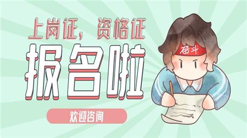 武汉市在哪里考有害生物防治员证报考方式考试标准随时可报名