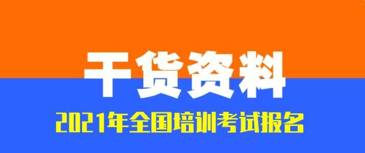 宜昌市正规考有害生物防治员证什么地方报名报名时间几个等级划分