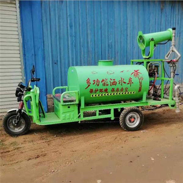 安达电动三轮雾炮洒水-电动小型三轮洒水车