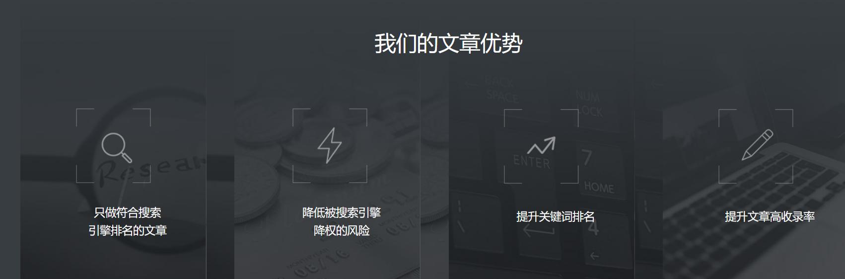 陕西省创建音乐百度百科创建只需要三步