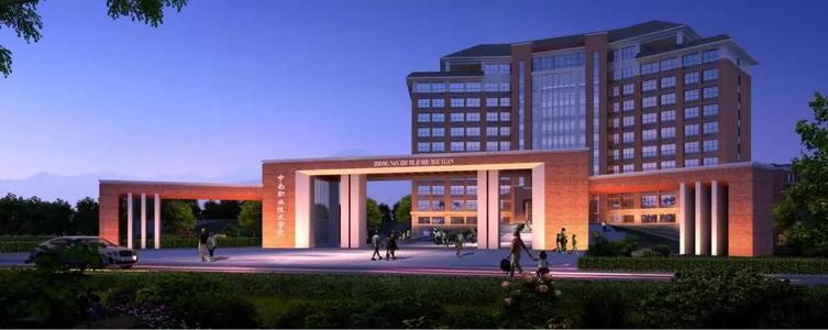 【保障】湖南省中南艺术学校社会文化艺术专业|2021年报名时间