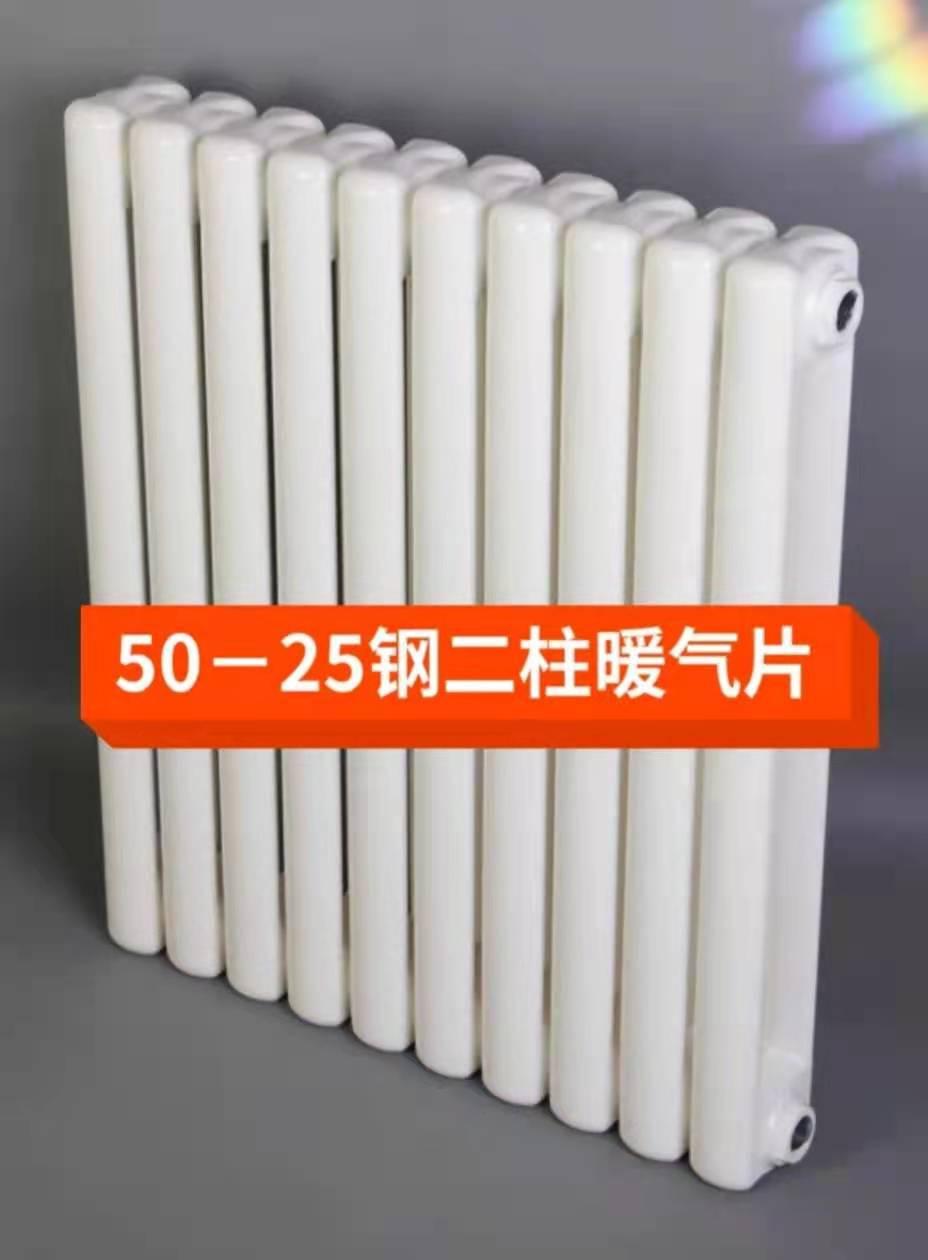饶河县长春散热器厂家价格