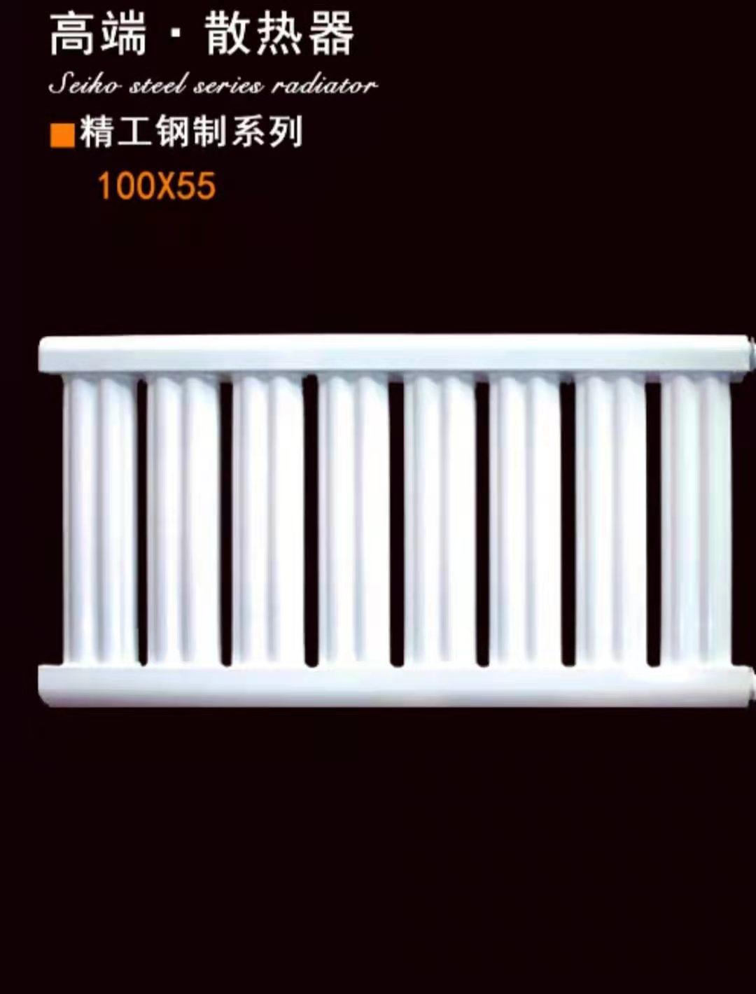 桦川县钢二柱暖气片厂家直销