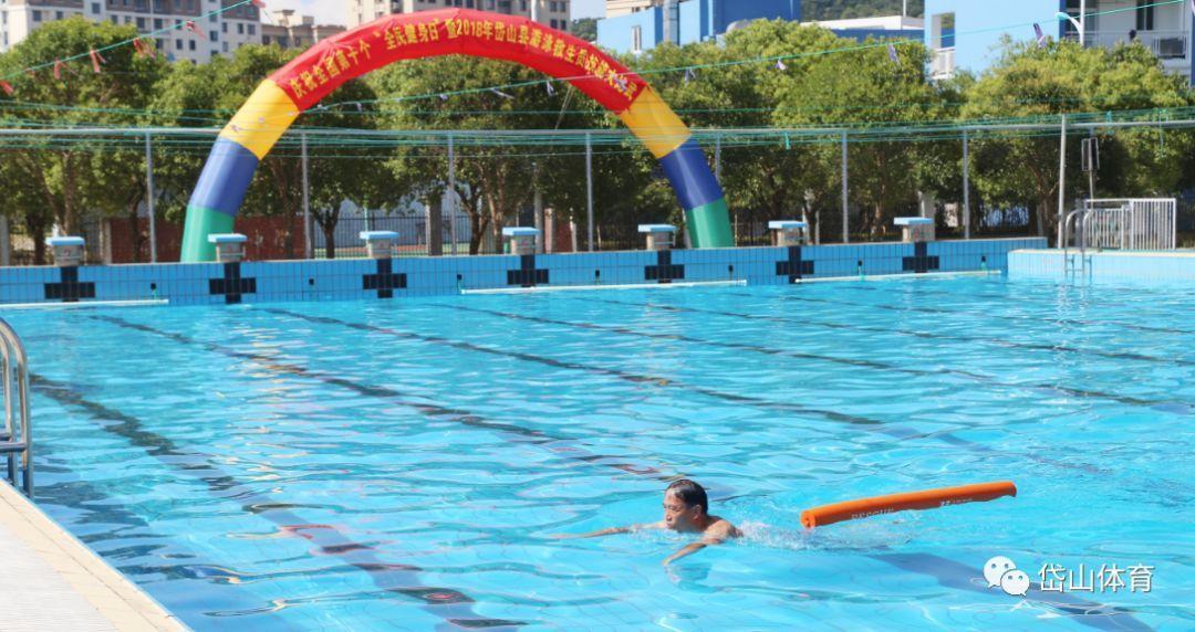 宿迁市考个游泳救生员证报名培训条件报考地址刚刚发布
