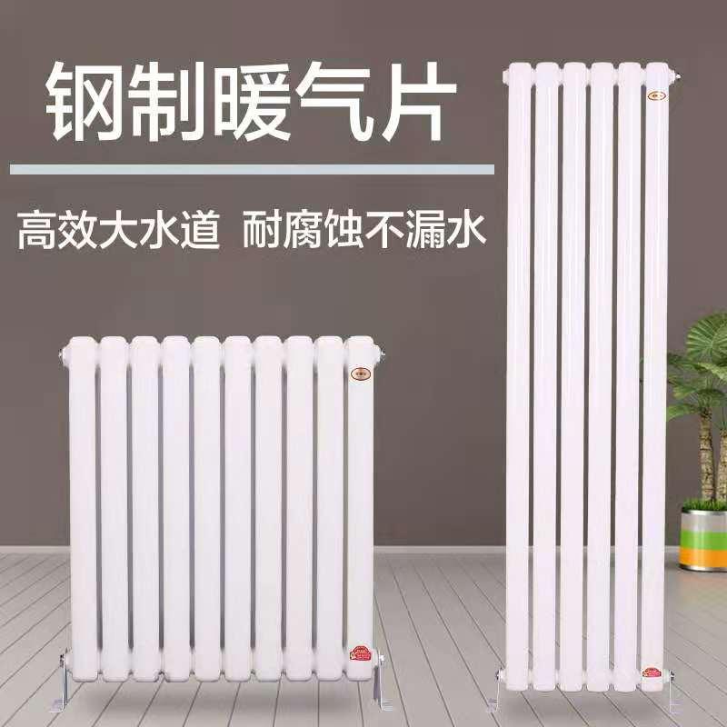 东昌区钢四柱散热器厂家直供