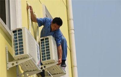 驻马店市空调维修服务电话---收费合理__家电维修