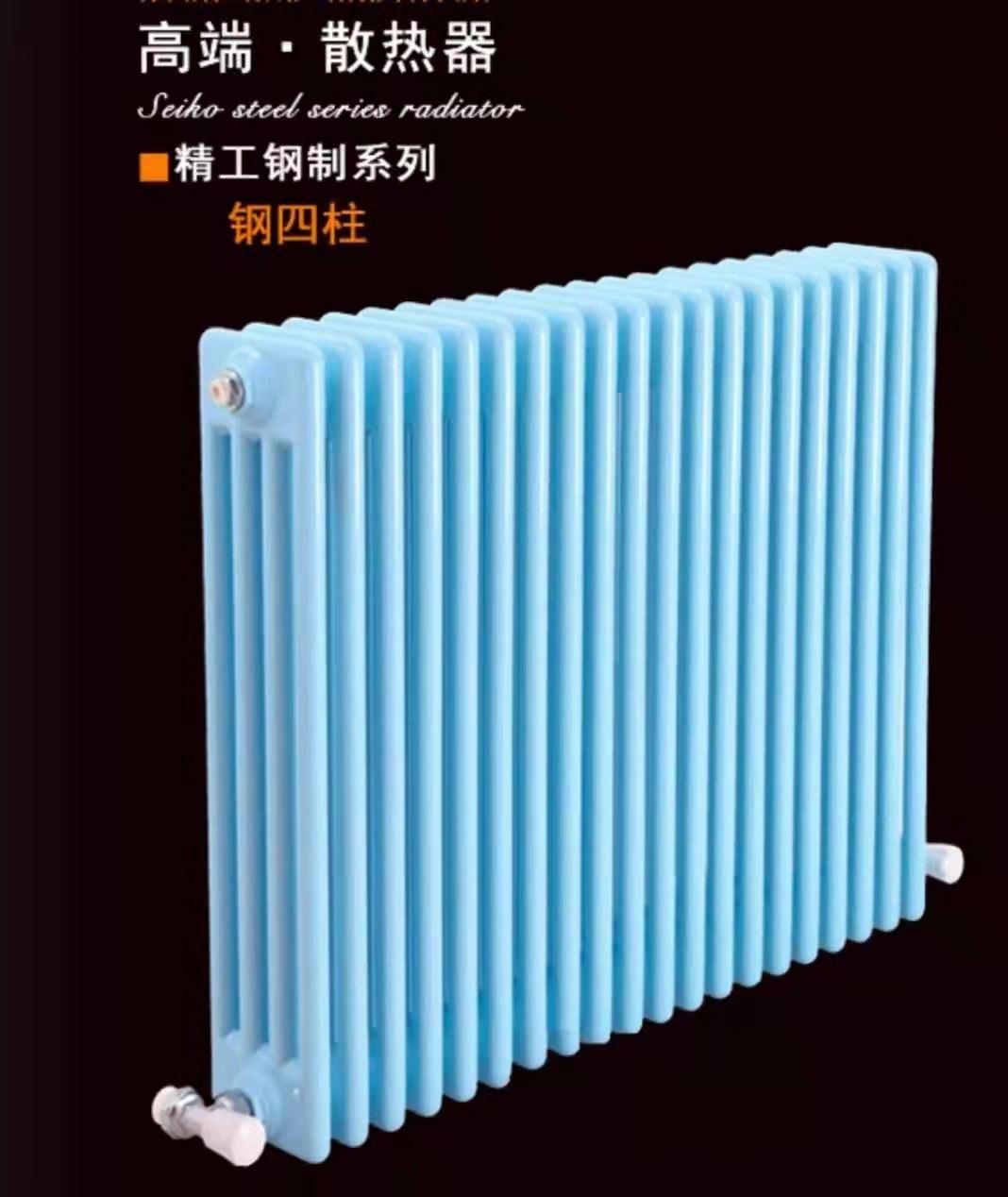 逊克县钢三柱暖气片咨询热线