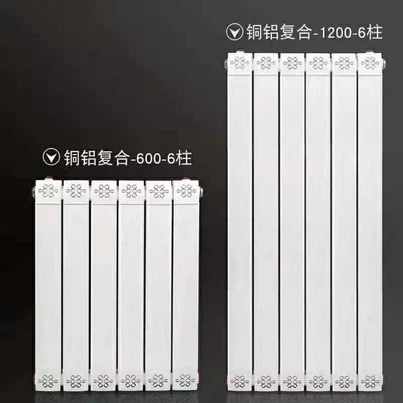 方正县钢六柱散热器厂家直供