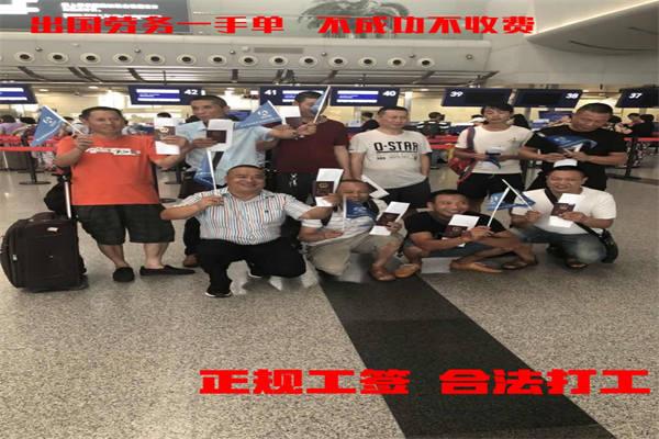 湖南省永州市正规出国打工-食堂厨师、帮厨-零费用月薪3万起