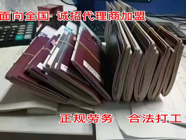 江西赣州出国打工需要什么条件招叉车货运司机包吃住3万起