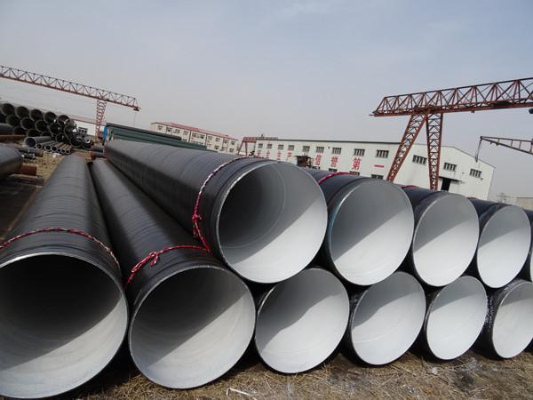 小口径环氧树脂防腐管道-大口径循环水用防腐钢管-精益求精