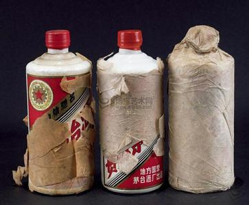 {立即} 老茅台回收市场报价-浙江