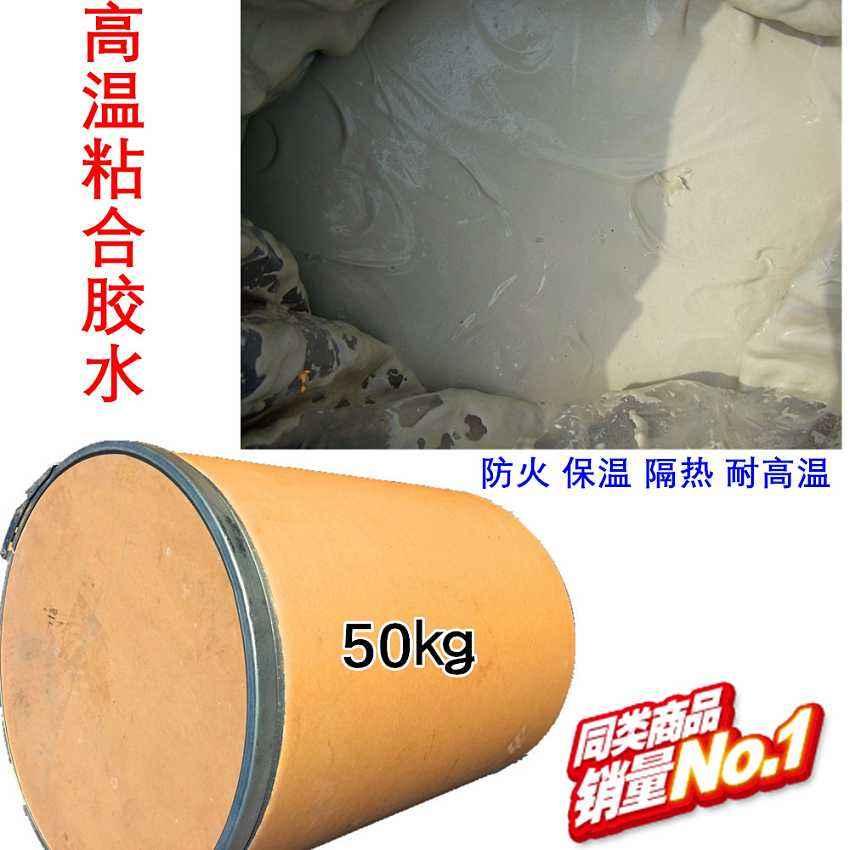 昆明市硅酸铝保温棉胶质优价廉