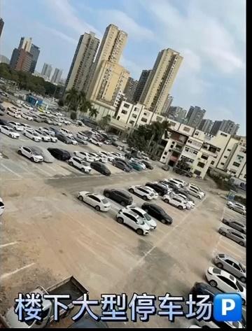 长安统建楼【鼎峰公馆】免佣直销!【鼎峰公馆】产权清晰吗?